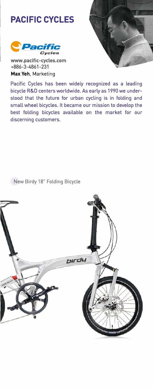 PACIFIC CYCLES 太平洋自行車股份有限公司