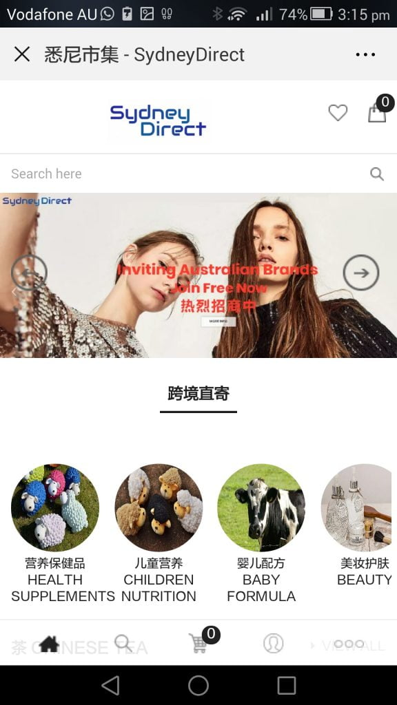 SydneyDirect webstore in mobile device is fully compatible as a WeChat store