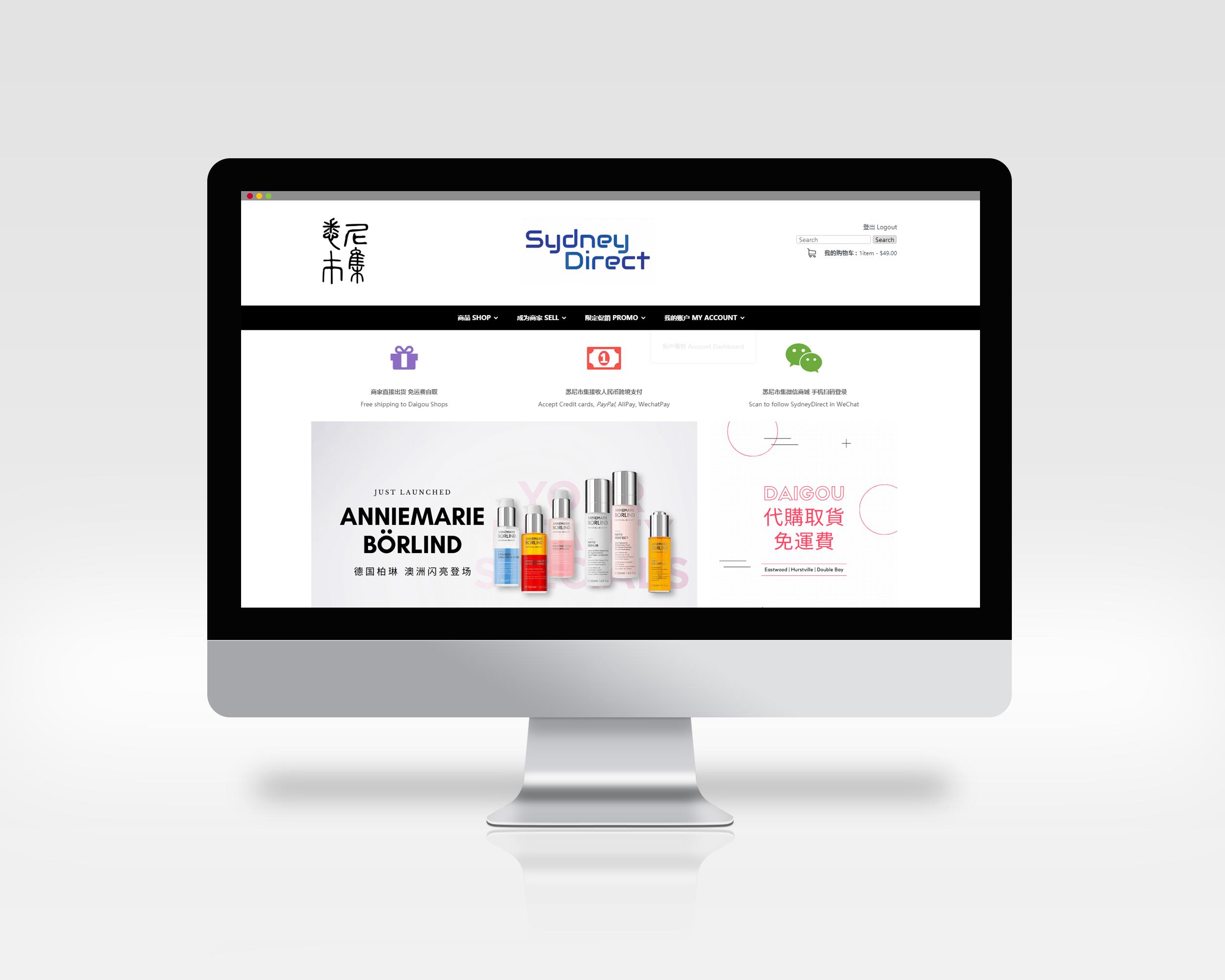 SydneyDirect online marketpalce